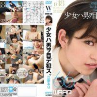 江奈るりが女子校生の制服で完全主観セックス