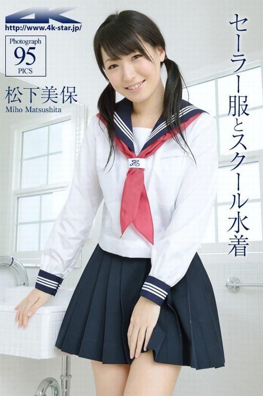 miho-matsushita-02649831