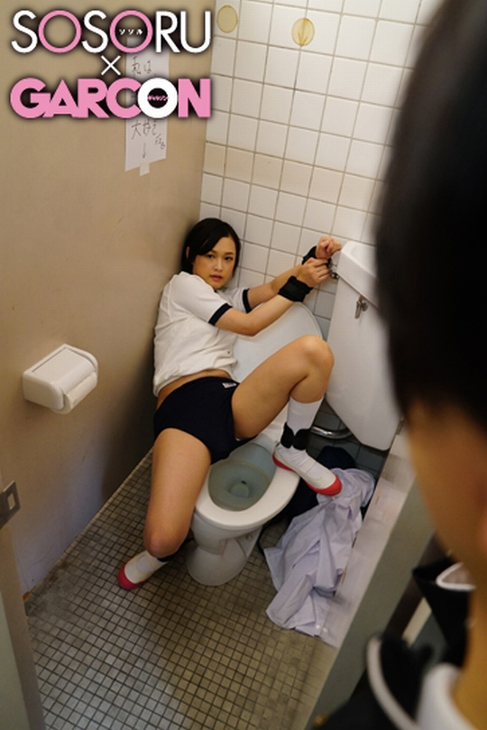 ブルマ姿で固定バイブに拘束されてる女子校生
